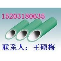 涂塑钢管、电缆套管、钢质线缆保护管、热浸塑钢管