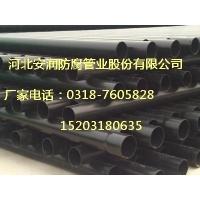 昆明热浸塑电缆套管、非磁性电缆套管、热浸塑钢管