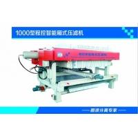太阳能切割液压滤机