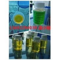 供应超声波清洗剂除蜡水原料乙二胺油酸酯 超声波除蜡水