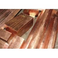 供应QCr0.5-0.2-0.1 铬青铜板QCr0.5-0.