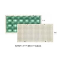深圳氧化铝陶瓷电路板