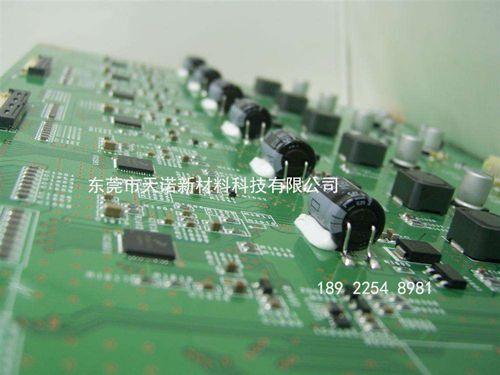 单组份RTV室温硫化型硅橡胶