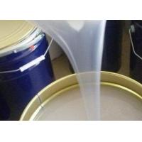 電子雙組份室溫硫化型灌封硅橡膠