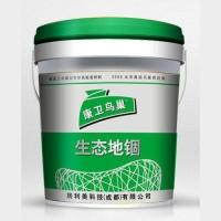 康卫鸟巢-低粘型乳液高聚合物地面界面剂