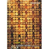 【荐】达芬奇密码木背景墙,现代家居装饰材料,现代家居摆挂饰.