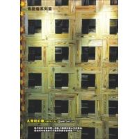 【新品上市】热销凡蒂尼幻想木背景墙,特色电视背景墙,樟子松.