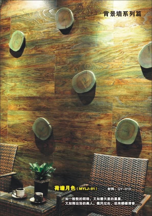 【物美价廉】荷塘月色木背景墙,经典榆木特色背景墙,是居家首.