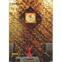 【特色】明清风韵木背景墙,家居最佳装饰品,公司形象墙,酒店.