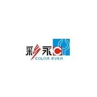 深圳市彩永装饰材料有限公司
