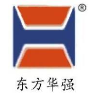 北京东方华强橡塑制品有线公司