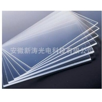 供应新涛亚克力板材、有机玻璃