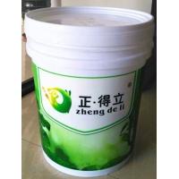 二合一防水涂料柔性防水材料厂家