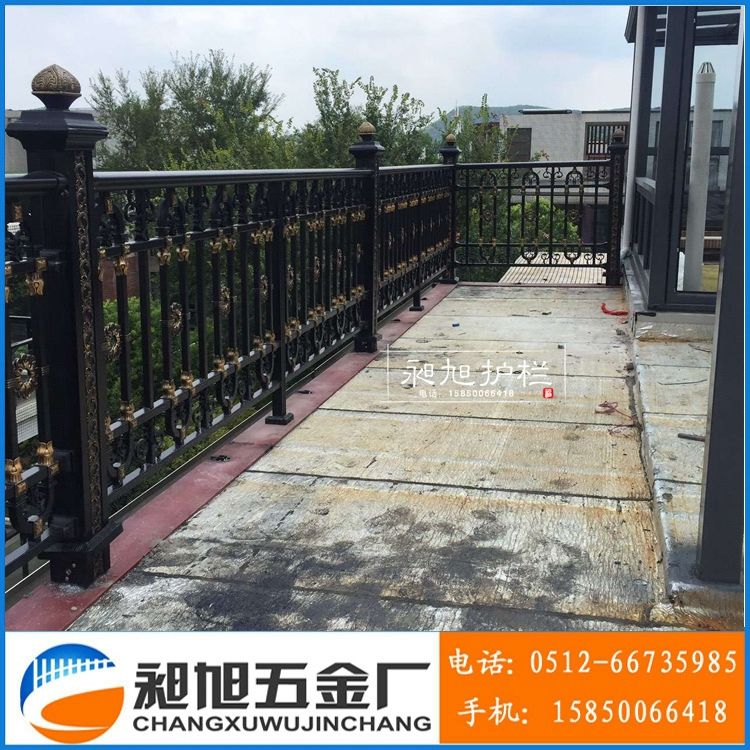 别墅阳台扶手护栏 露台围栏 铝合金安全防护栅栏