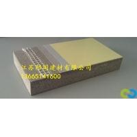 外墙保温一体化板,大理石外墙板