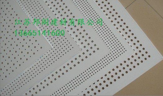 硅酸钙(石膏)穿孔吸音板