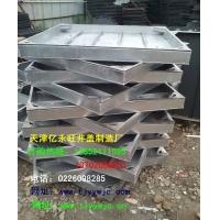供应天津不锈钢隐形井盖
