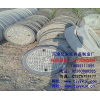 供应天津预制钢筋混凝土井盖