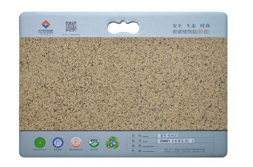 新型建材 软瓷 软石系列 柔性花岗岩