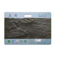 新型建材 软瓷 外墙砖 柔性面砖 柔性壁板岩