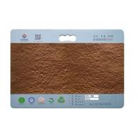 新型建材软瓷 软石系列 柔性陶板