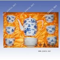 纯手工 陶瓷茶具套装  手绘陶瓷茶具