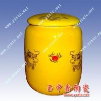 青花釉里红仕女图茶叶罐,批发茶叶罐