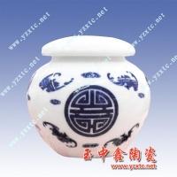 礼品茶叶罐 商务陶瓷茶叶罐 陶瓷茶叶罐