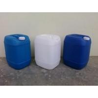 慧宇20升塑料桶20公斤化工桶