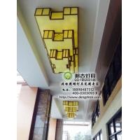 酒店大堂中式工程灯具