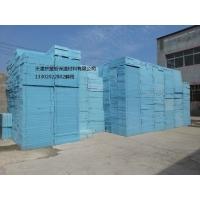 天津河东挤塑板外墙保温板  B1阻燃挤塑板