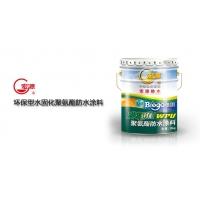 供应环保型水固化聚氨酯防水涂料