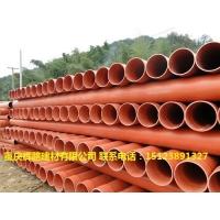 供应重庆C-PVC电力管