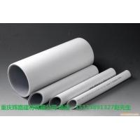 重庆PSP钢塑复合给水管