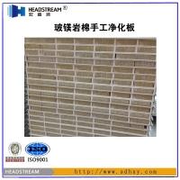 玻镁岩棉手工板_50mm玻镁岩棉手工板产品优势