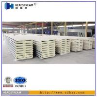 聚氨酯夹芯板厂家供应,专业的聚氨酯夹芯板生产厂家推荐