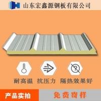 山东聚氨酯彩钢保温板规格型号