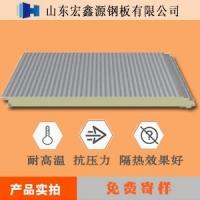 求购聚氨酯净化板厂家 聚氨酯净化板价格