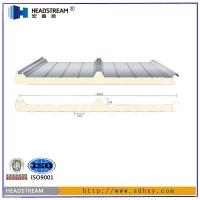 50厚聚氨酯屋面板有多少版型规格 50厚屋面板价格