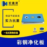 咨询50*950mm彩钢夹芯板多少钱一平方