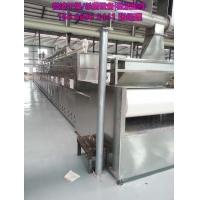 钛酸盐干燥设备,微波隧道钛酸盐干燥设备效果不错