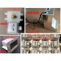 微波成套发生器,微波磁控管,微波电源