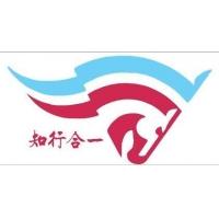 深圳市吉洋傢私有限公司