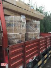 KROWE克罗顿维尔地暖管保温材料 地暖管的选择 地暖管质量