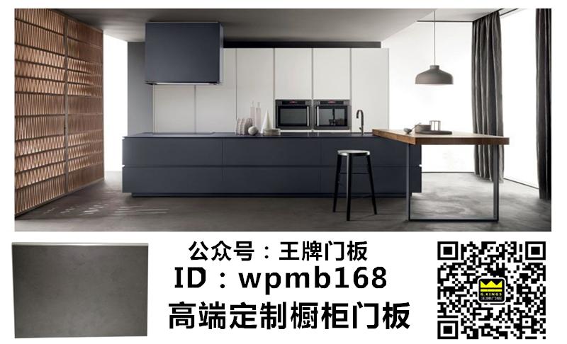 广东深圳王牌门板,高端定制生产橱柜门板厂家。