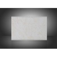 高品质、高性能的保温装饰集成墙面