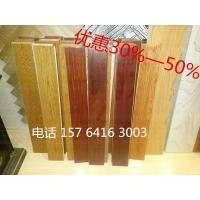 强化地板,选购强化木地板,环保复合地板