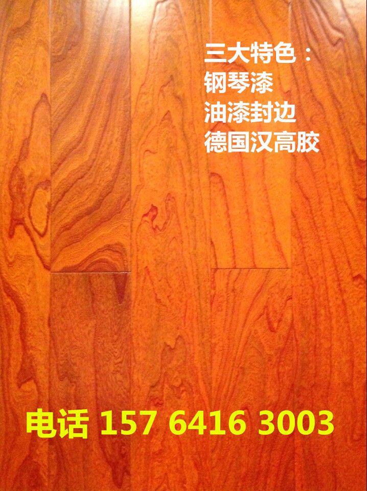 地暖地板,孕妇可以用的木地板,实木多层地板