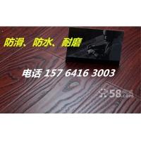 复合地板|济南复合地板|环保地板|耐磨地板品牌