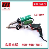 塑料挤出式焊枪 手持挤出式焊枪 挤出式焊接机